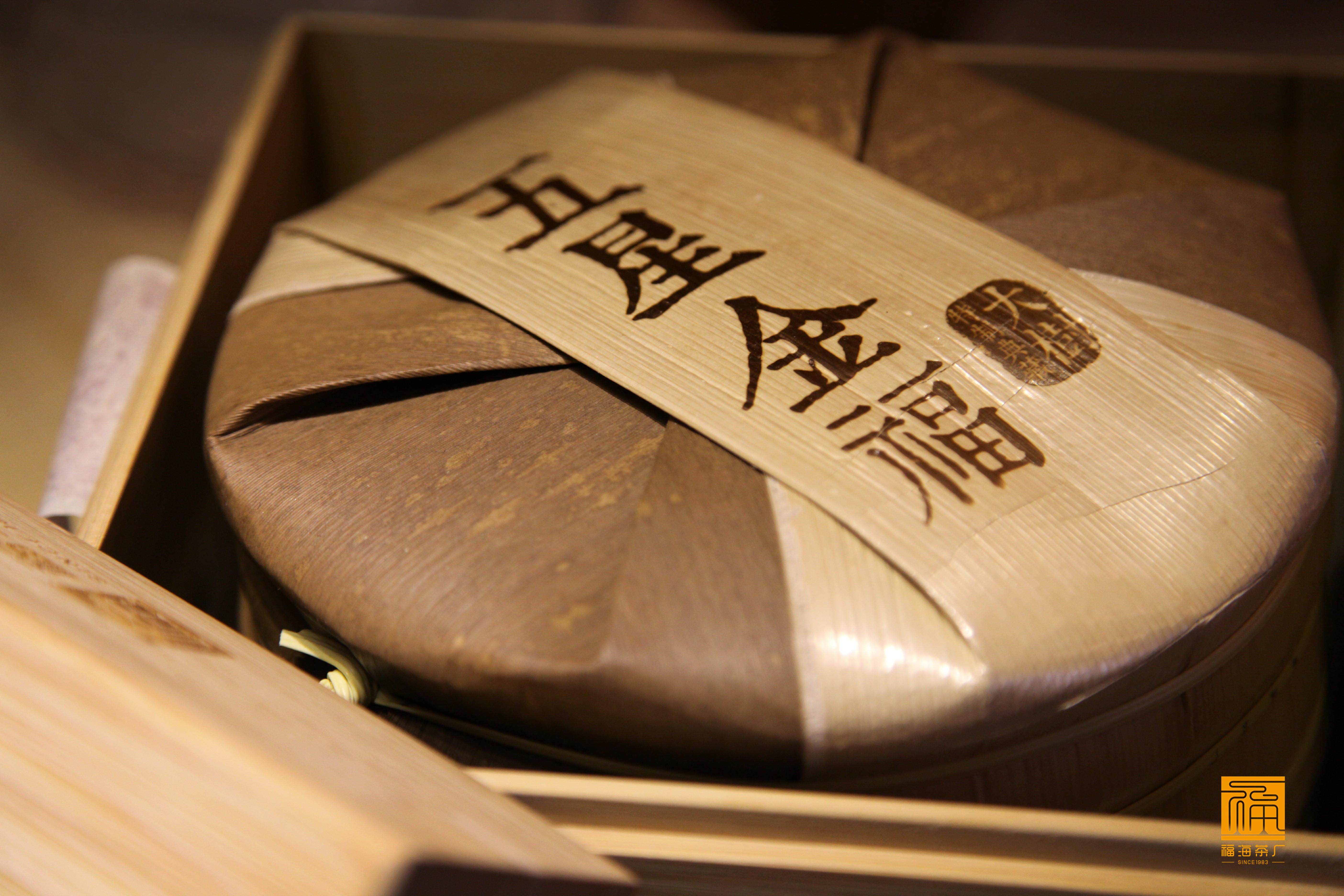 福海勐海县福海茶厂_新闻资讯 - 勐海县福海茶厂官方网站