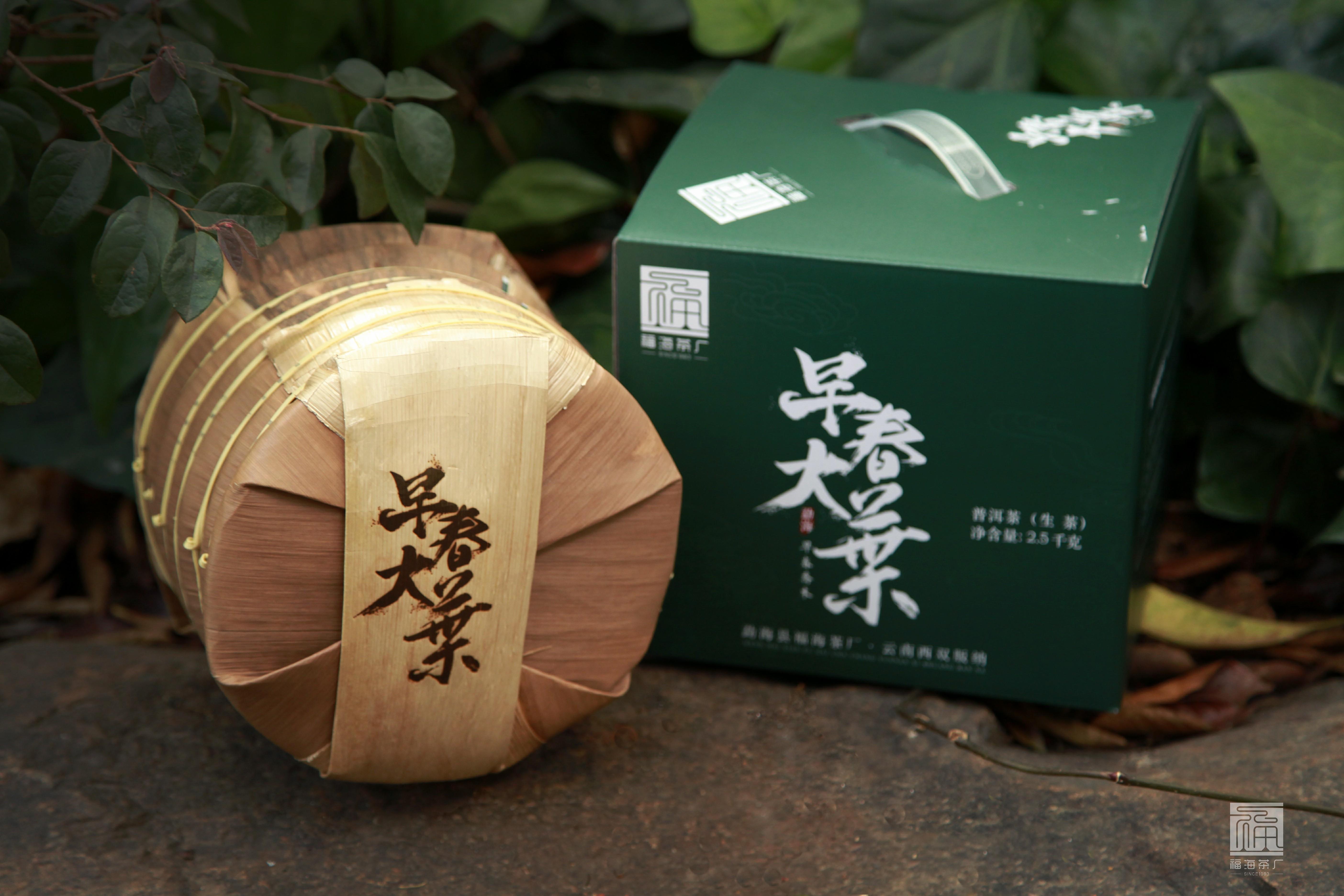 福海勐海县福海茶厂_企业新闻 - 勐海县福海茶厂官方网站
