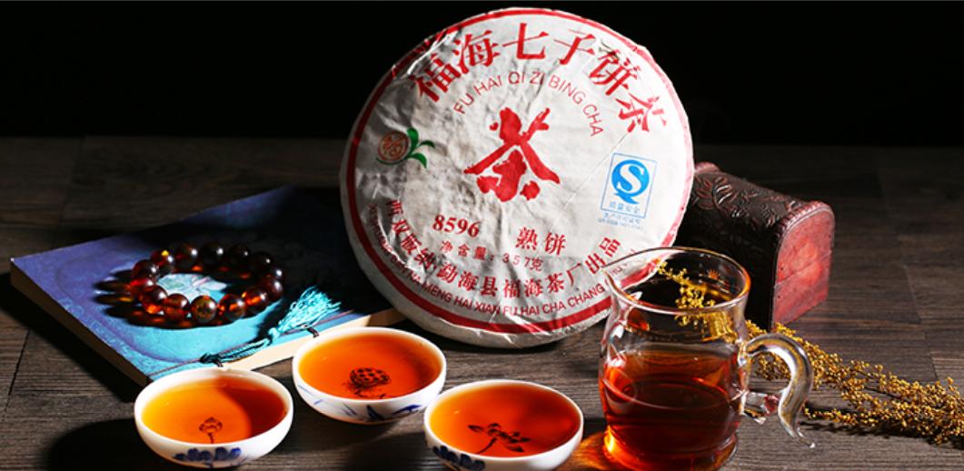 福海勐海县福海茶厂_8596 - 勐海县福海茶厂官方网站