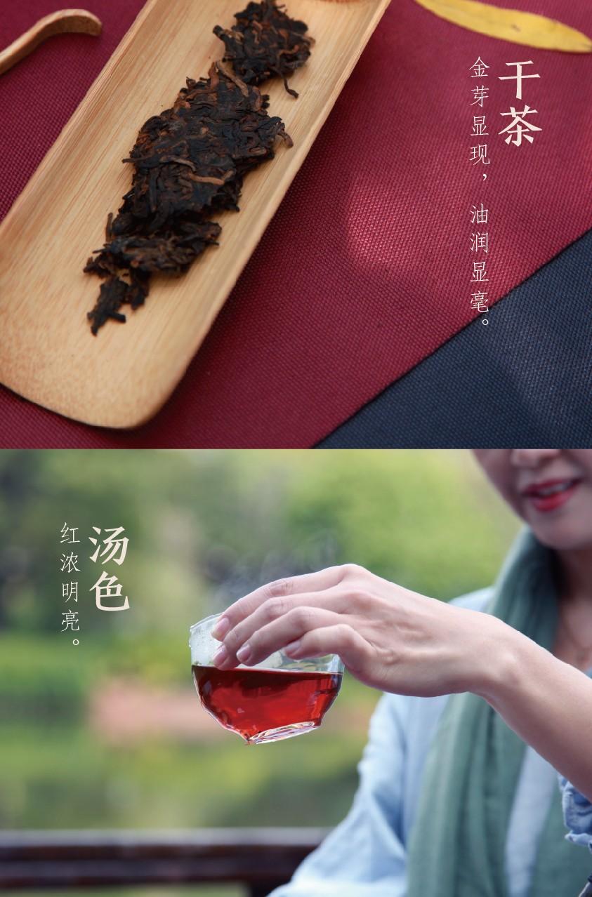 福海勐海县福海茶厂_2019福海韵普 - 勐海县福海茶厂官方网站
